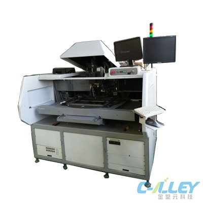 DIP Assembly-PCB Assembly-Printed Circuit Board Assembly